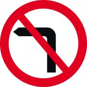 600mm dia. Dibond 'No Left Turn' Road Sign (with channel)
