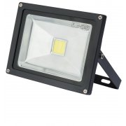 DRAPER Expert 20W COB LED Wall Mounted Flood Light: Model No.WMCL20W
