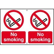 No smoking - PVC (300 x 200mm)
