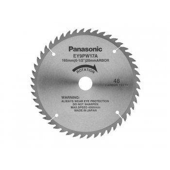Panasonic 165mm Carbide Tipped Universal Saw Blade for Wood 48 Teeth