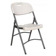 Sealey Folding Chair Model No-GL85