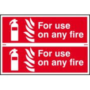 For use on any fire - PVC (300 x 200mm)