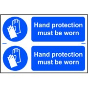 Hand protection must be worn - PVC (300 x 200mm)