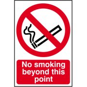 No smoking beyond this point - PVC (200 x 300mm)