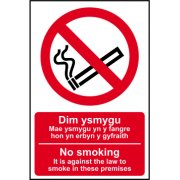 No smoking It is against the law to smoke in these premises English/Welsh - CLG (200 x 300mm)