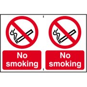 No smoking - PVC (300 x 200mm)