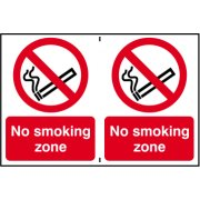 No smoking zone - PVC (300 x 200mm)
