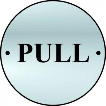 Spectrum Industrial Pull door disc - SSS (75mm dia.)