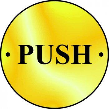 Spectrum Industrial Push door disc - PB (75mm dia.)