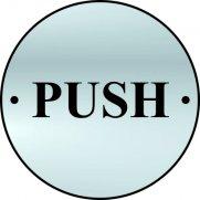 Push door disc - SAA (75mm dia.)