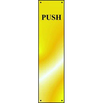 Spectrum Industrial Push finger plate - PB (75 x 300mm)