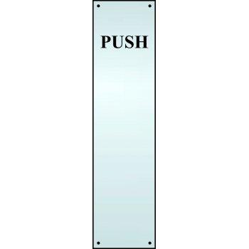 Spectrum Industrial Push finger plate - SSS (75 x 300mm)