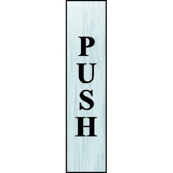 Spectrum Industrial Push (vertical) - BRS (220 x 60mm)